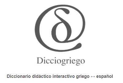 captura del logo del dicciogriego