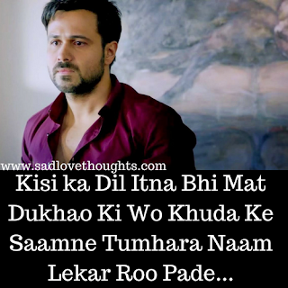 Sad alone status in Hindi