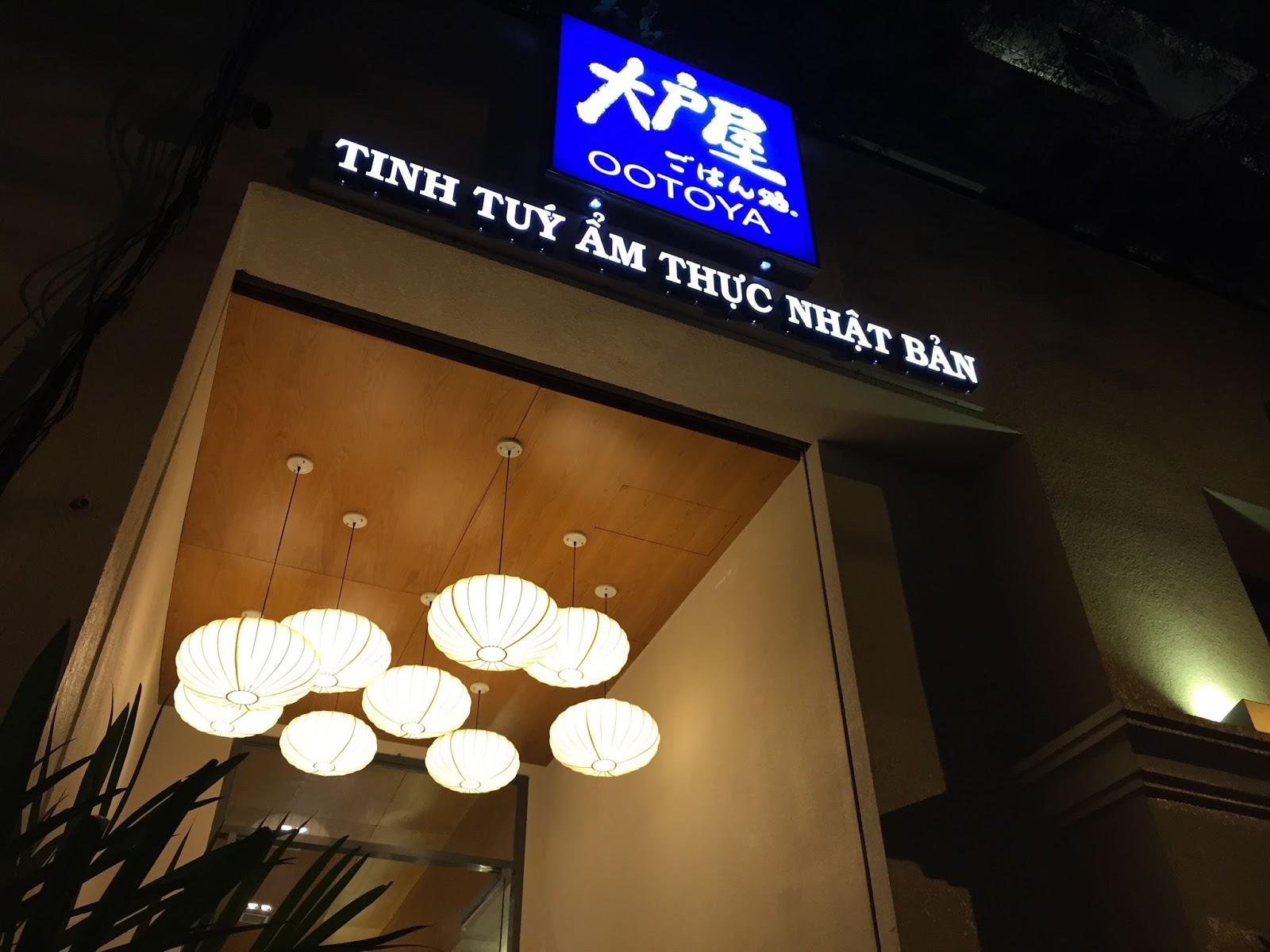 ベトナム大戸屋入口 ootoya-vietnam-entrance