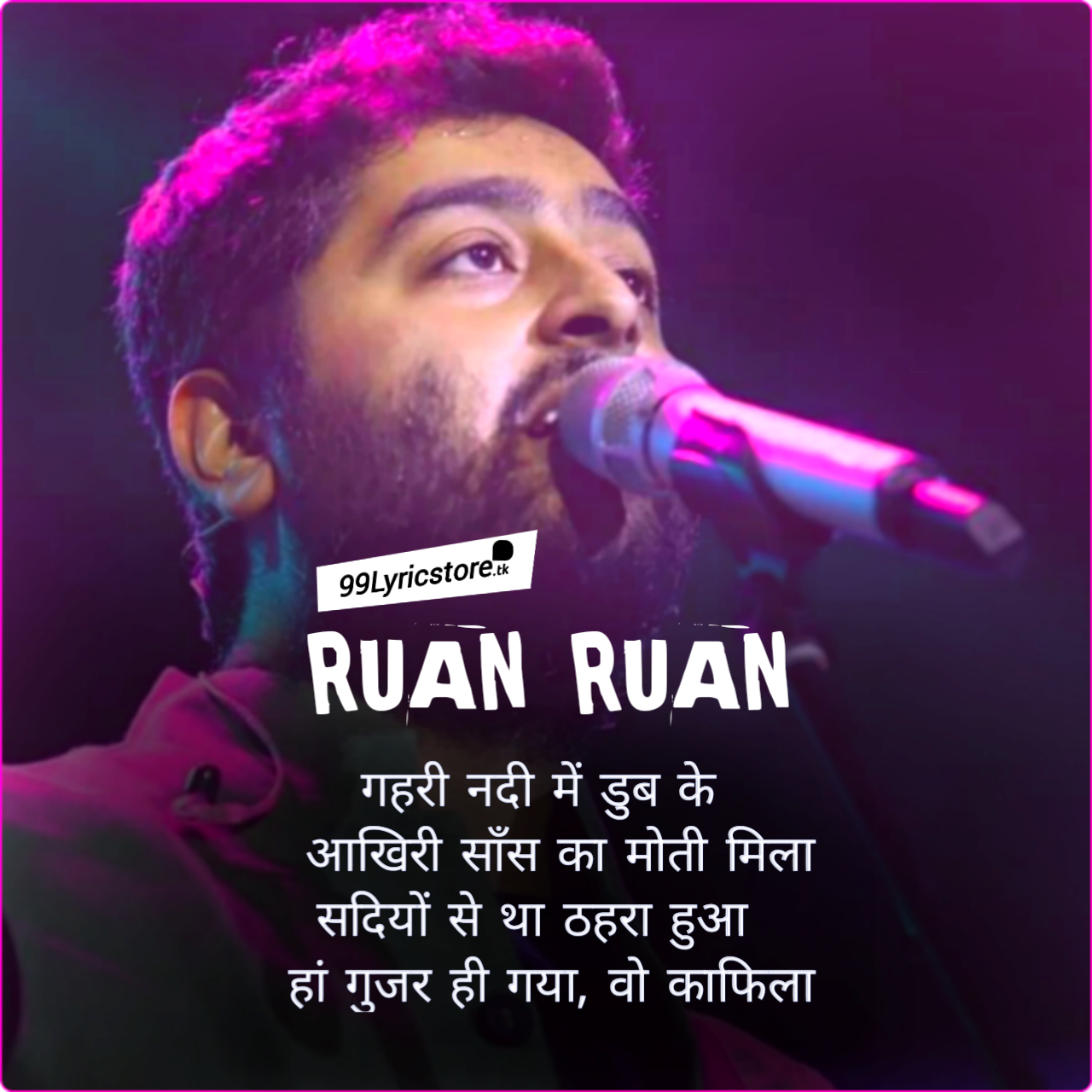Arijit Singh Song Ruan Ruan Lyrics Sonchiraiya