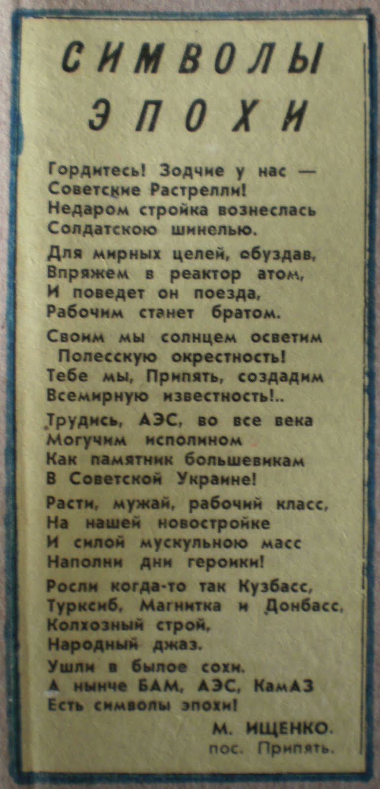 Mainly Poetry Russian 63