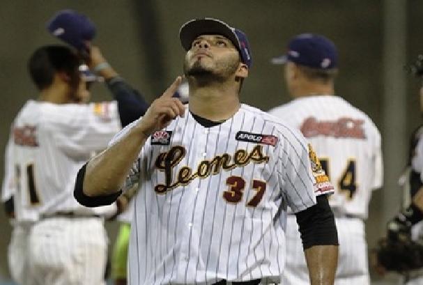 Buena Noticia: Luis Diaz si estara con #Leones (estaba en fatiga extrema)...