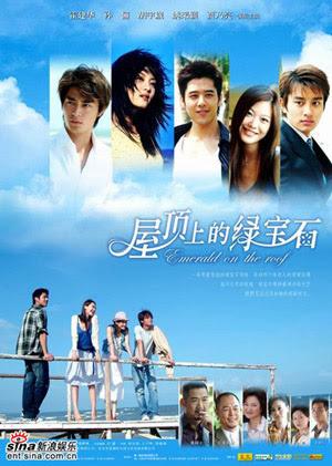 Xem Phim Ngọc Bích Trong Ánh Bình Minh 2005