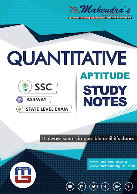 Study Notes : Profit & Loss For SSC Exams | 10.05.18