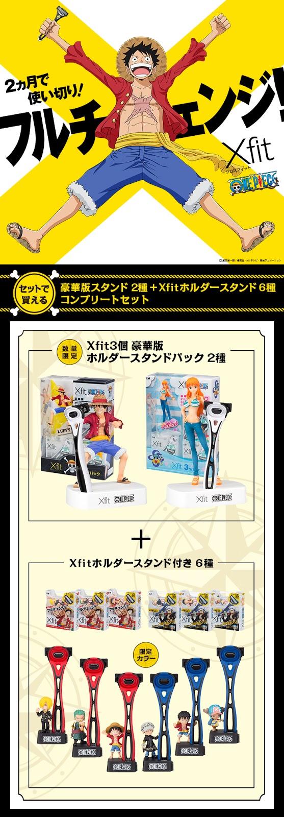 Japoński marketing: Brzytwa Xfit oraz One Piece