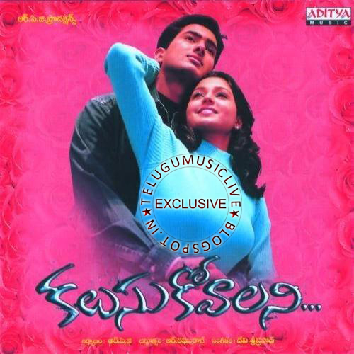Download Mp3 Song One Man By Singaa: Kalusukovalani (2002)Telugu Movie Mp3 Songs Free Download