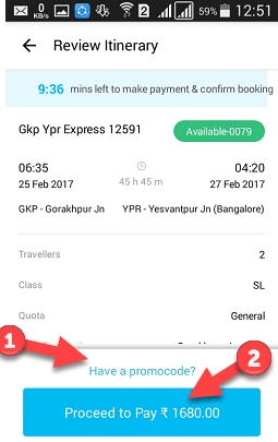 Paytm discount coupons for train tickets