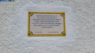 MUSEUM / Espaço Museológico Agrícola de Póvoa e Meadas, Castelo de Vide, Portugal
