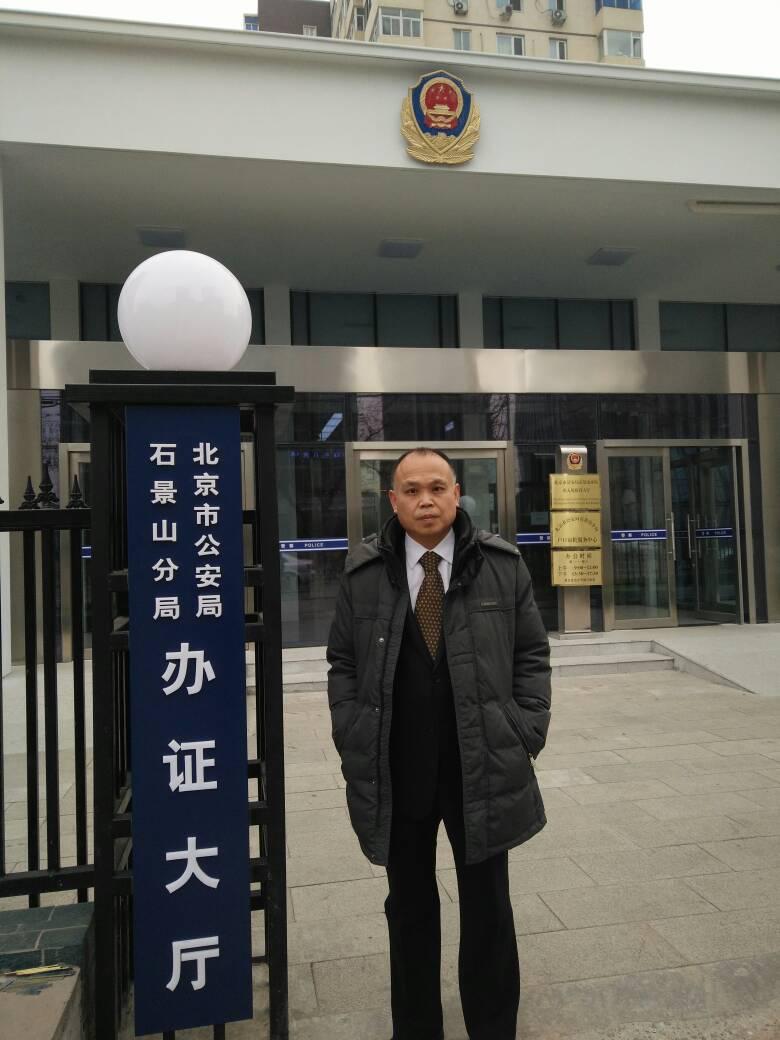 余文生律师被警察带走超过16小时 家人未收到法律文书