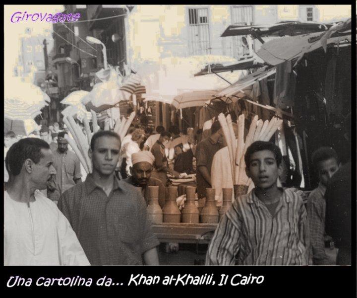 Khan al-Khalili suq Cairo