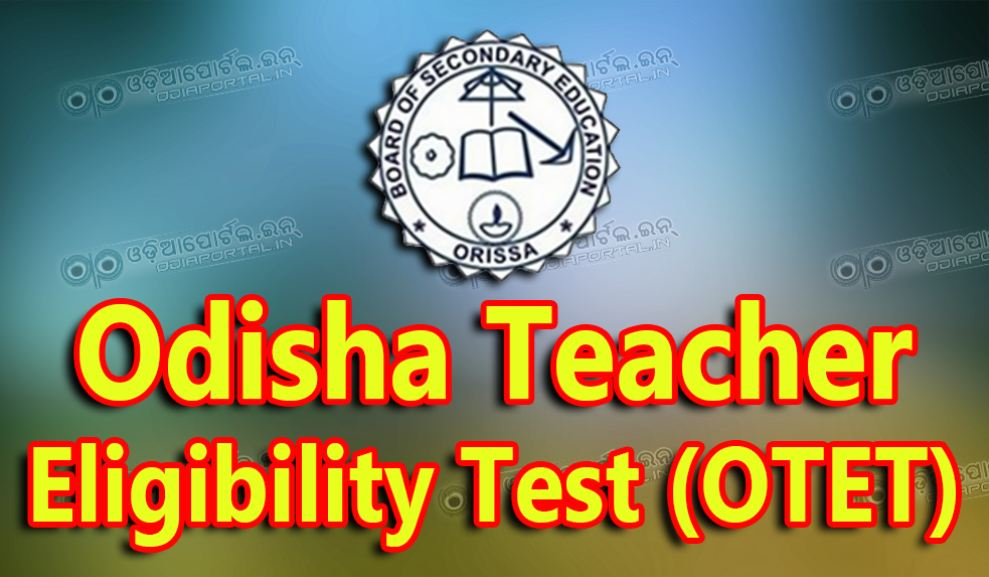 bse odisha teacher eligibility test otet 2016 1st complete rh odiaportal in  otet guide book pdf