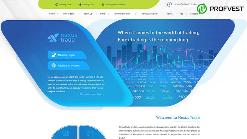 Nexus Trade обзор и отзывы HYIP-проекта