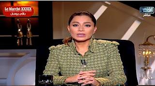 برنامج هنا القاهرة حلقة الثلاثاء 19-12-2017 مع بسمة وهبة
