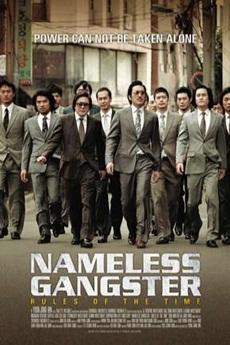 Baixar Filme Gangster Sem Nome Torrent Grátis