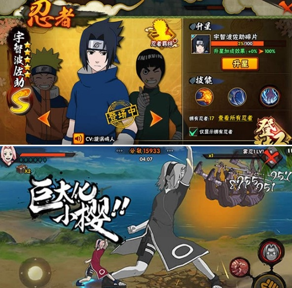 Download Game MOD : Naruto Mobile Apk v1.6.10.48 (High Damage & More)