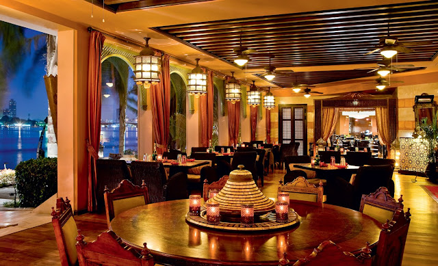 (Nil)  مطعم