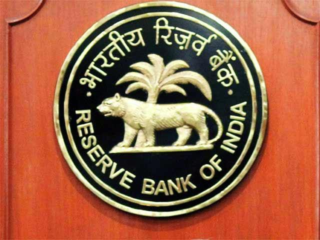 RBI, Reserve Bank of India, Government Jobs