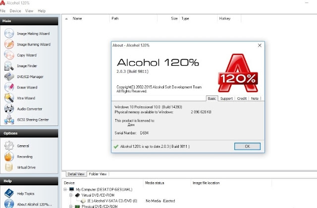 Free Download Alcohol 120 2019 Latest Version