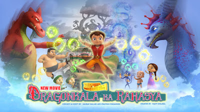 Watch Online Super Bheem - Dragonkala Ka Rahasya 2019 Full Movie Download HD Small Size 720P 700MB HEVC HDRip Via Resumable One Click Single Direct Links High Speed At WorldFree4u.Com