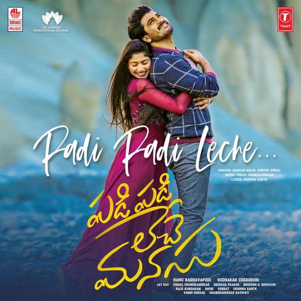 Padi Padi Leche Manasu (2018) Telugu Songs Lyrics