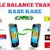 Mobile Se Balance Transfer Kaise Kare [ 100% WorKing Trick ]