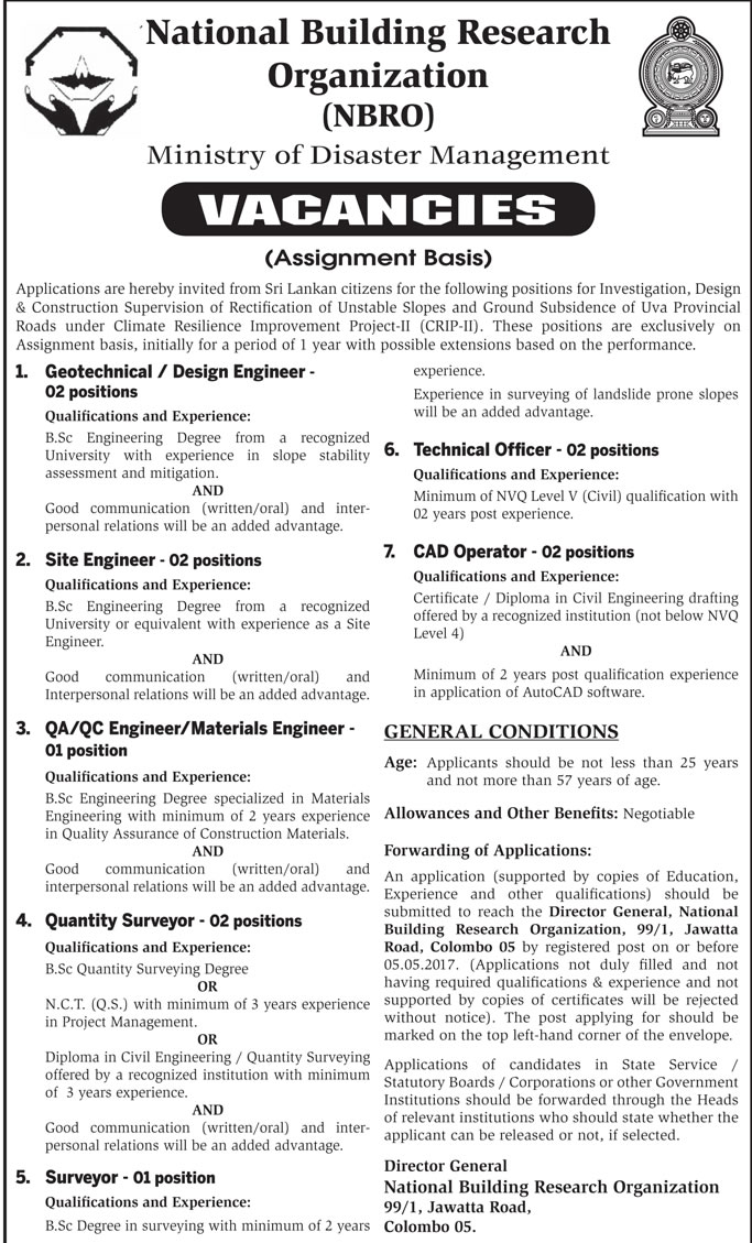 Sri Lankan Government Job Vacancies at National Building Research Organization for Geotechnical / Design Engineer, Site Engineer, QA/QC Engineer / Materials Engineer, Quantity Surveyor, Surveyor, Technical Officer, CAD Operator