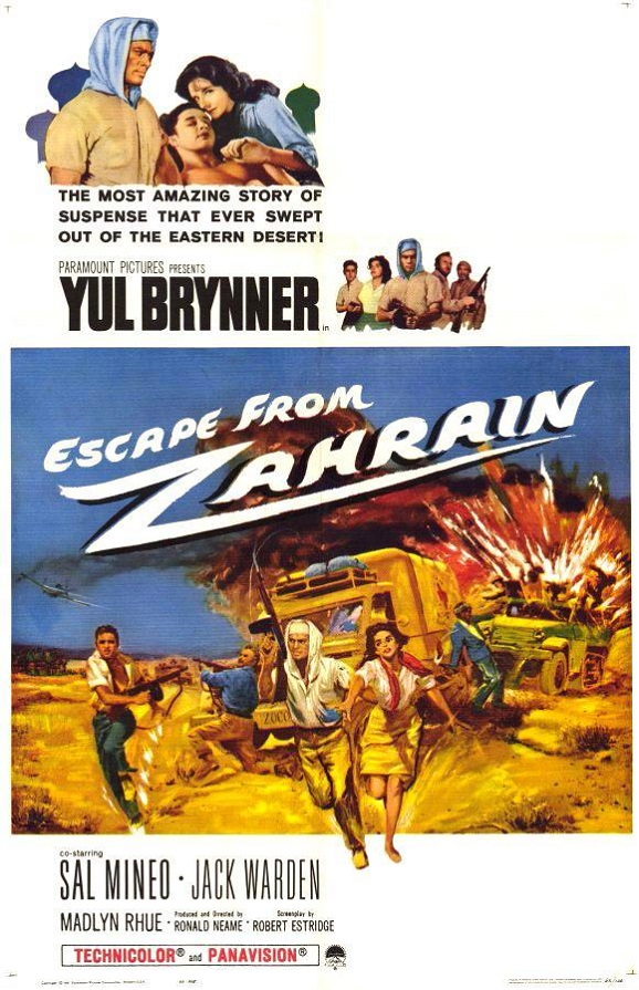 Yul Brynner in Escape From Zahrain (1962) หนีจาก Zahrain