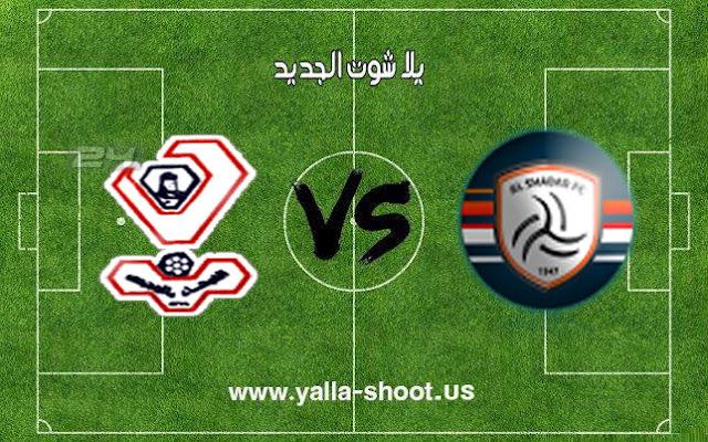 اهجاف مباراة الشباب والفيحاء بتاريخ 11-01-2019 الدوري السعودي