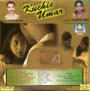 kuchi umer santali album  cover
