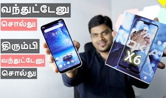 Nokia X6 Unboxing & First Impression | Tamil Tech