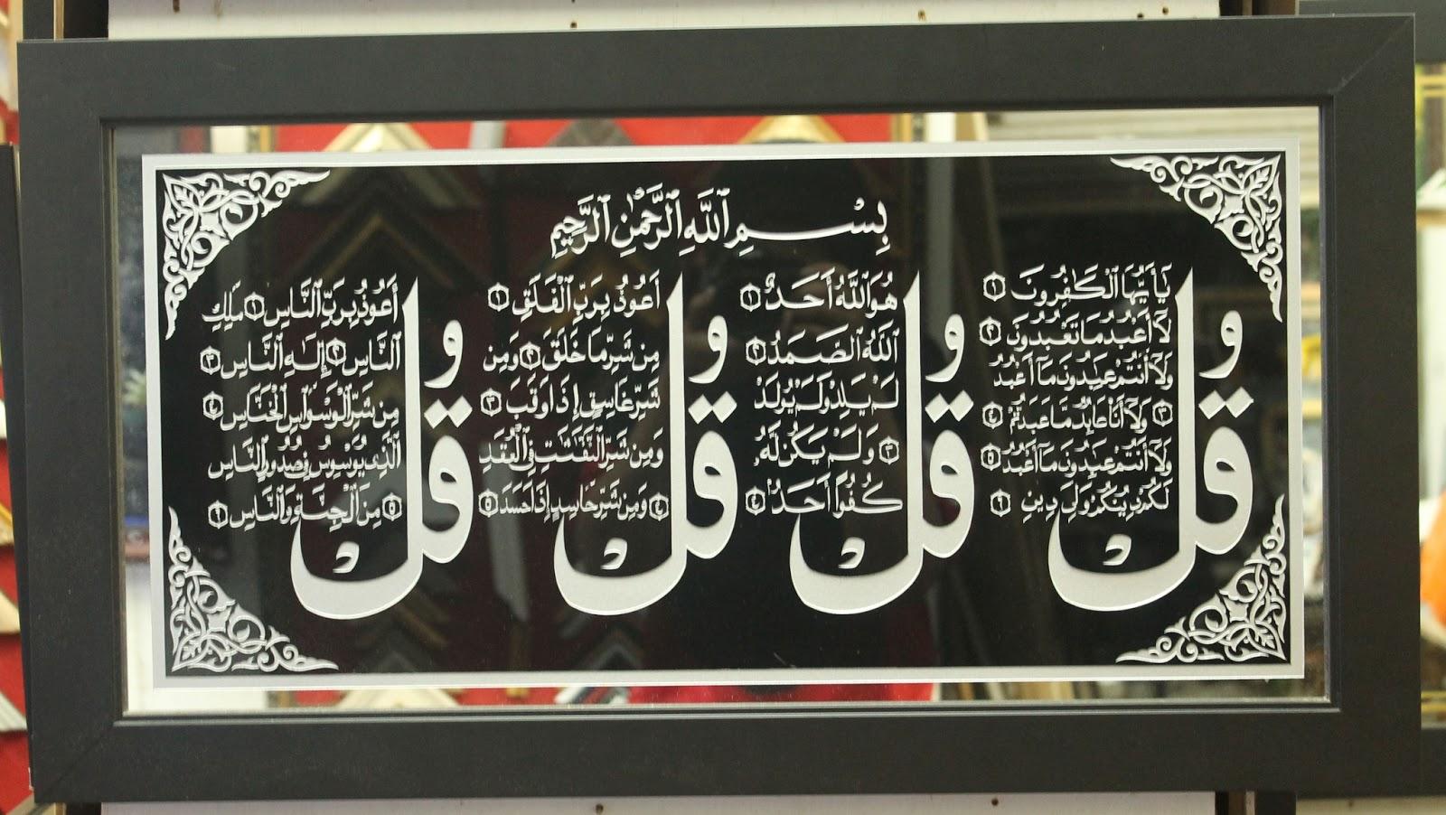 Frames  FRAMES  BINGKAI GAMBAR