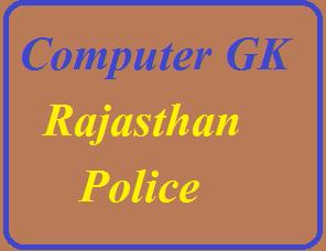 Computer सामान्य ज्ञान Rajasthan police part-2