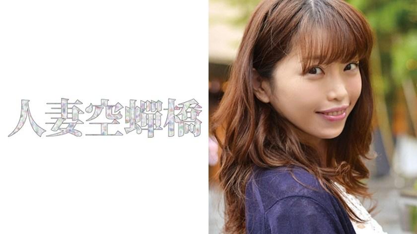 CENSORED 279UTSU-217 人妻空蝉橋, AV Censored