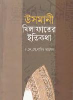 Usmani Khilafater Itikotha by A.K.M Najir Ahmed