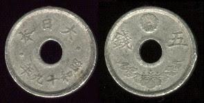 Japan 5 Sen (1944) Coin
