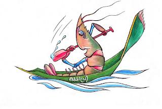 Nehru Trophy Boat Race 2017 live