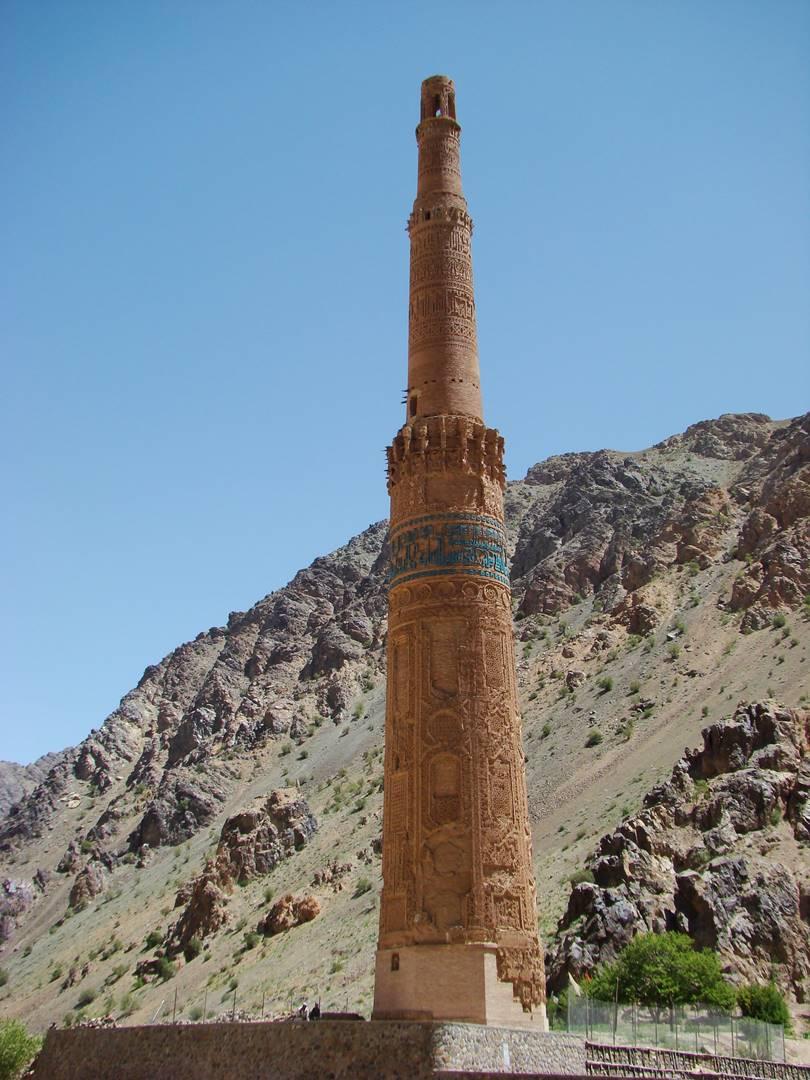 Minaret of Jam | The 65 Meter high Minaret Made of Burnt Bricks