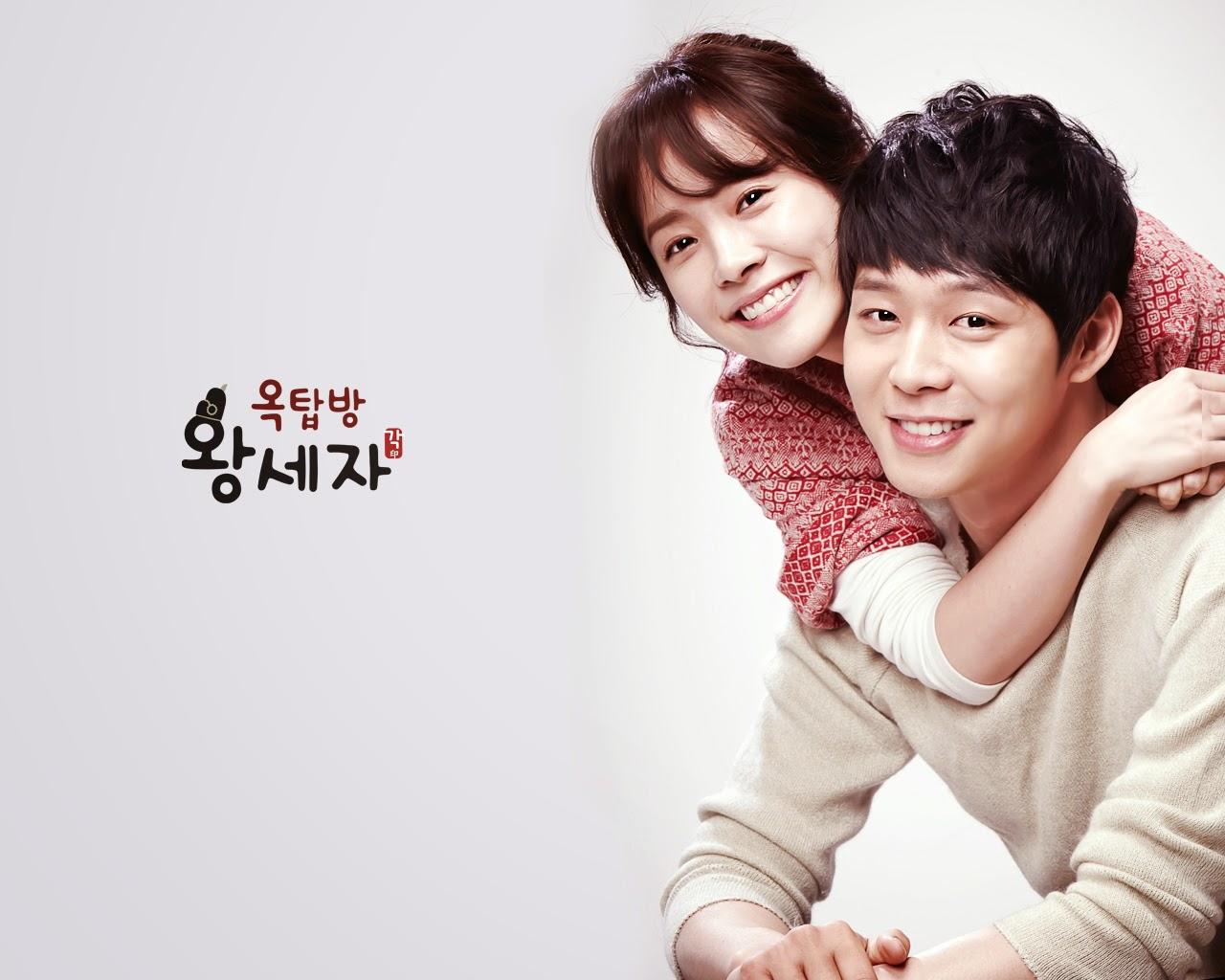 Download film korea maundy thursday sub indo