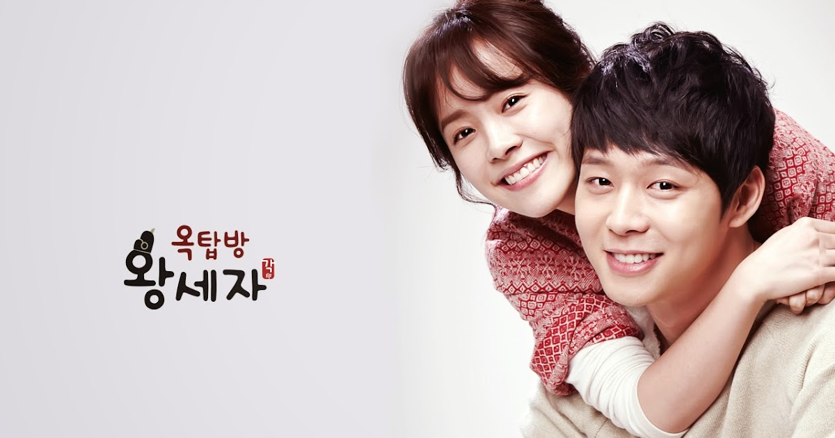Rooftop prince episode 2 sub indo / Gang related soundtrack imdb