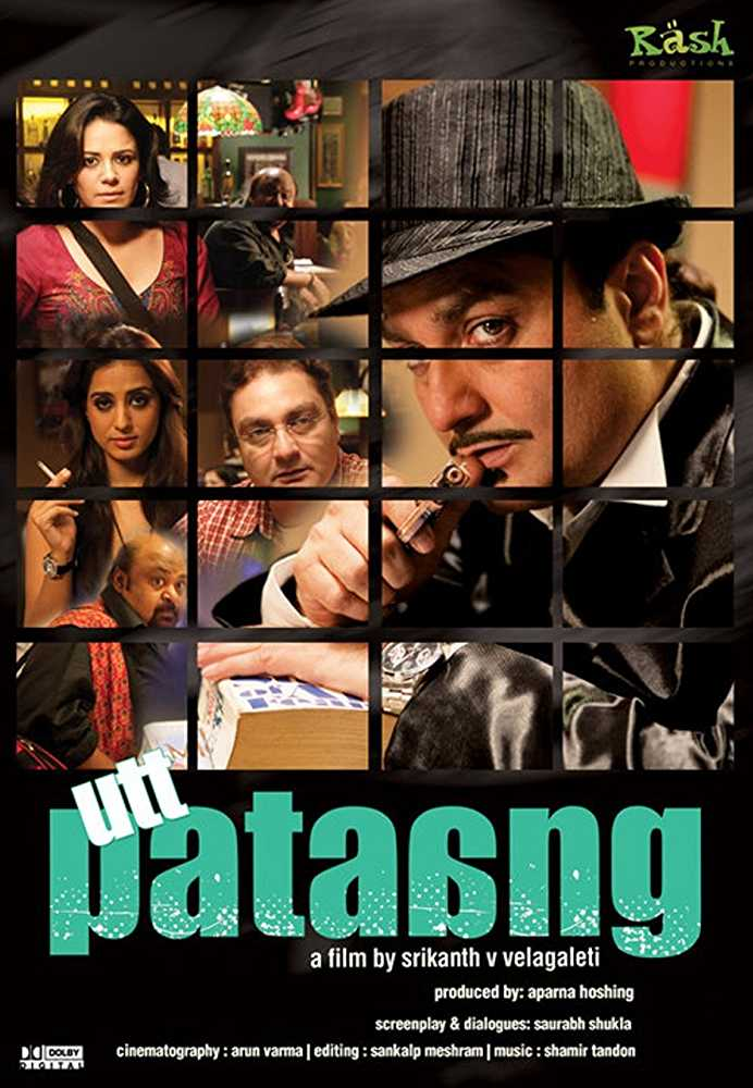 Poster Utt Pataang 2011 Full Movie Free Download Hindi 300Mb