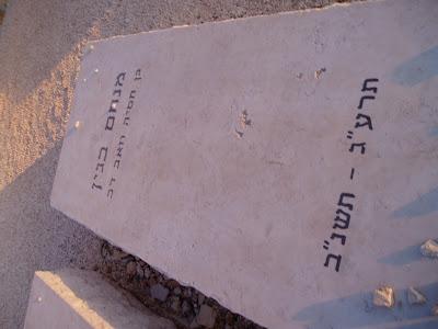 Авторская экскурсия частного гида-экскурсовода (фрилансера) по Иерусалиму (в Иерусалиме)