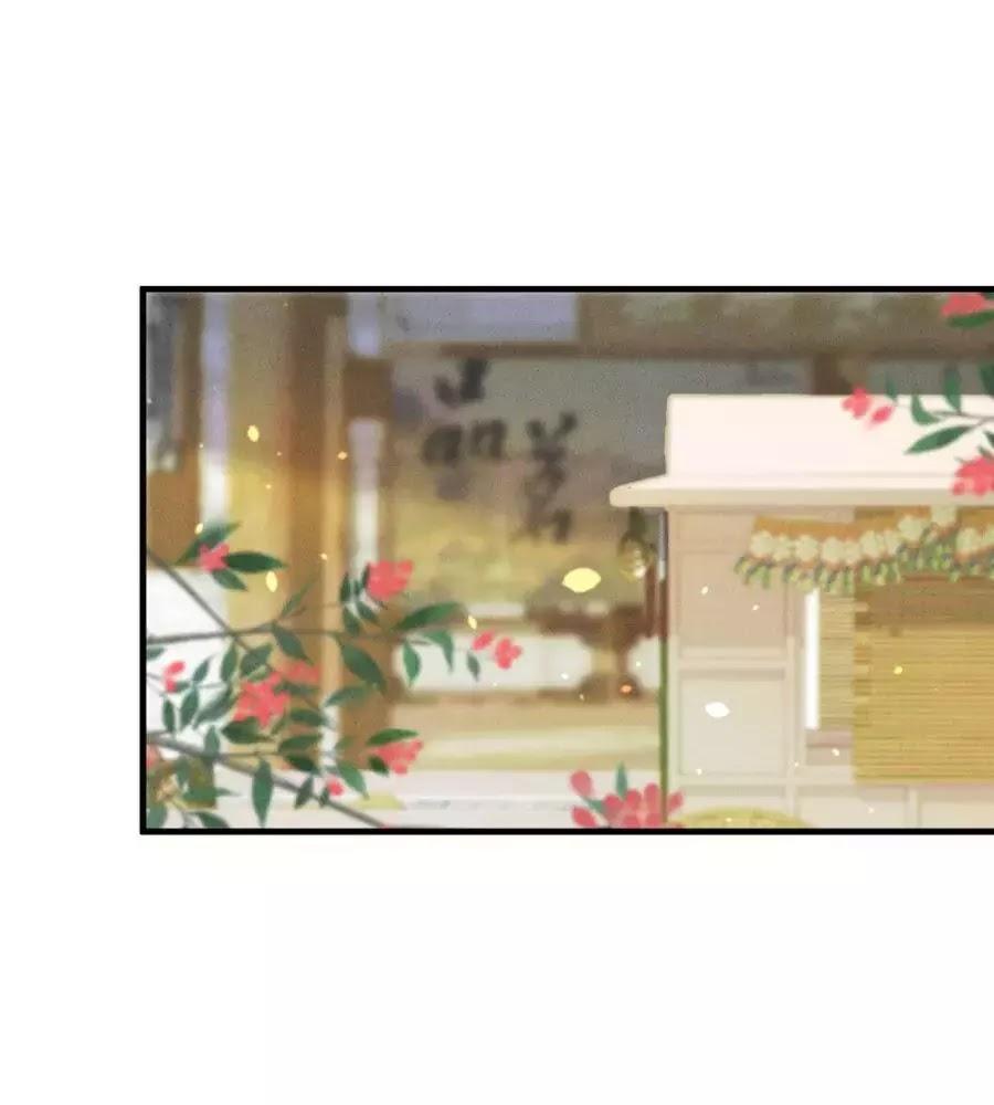 Phượng Hoàn Triều: Vương Gia Yêu Nghiệt Xin Tránh Đường Chapter 20 - Trang 46