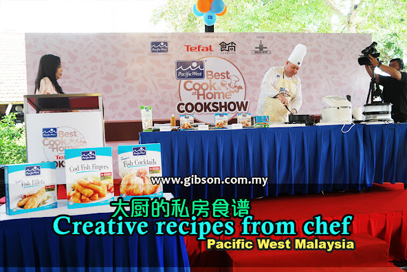 Event= Secret recipes of Pacific West Malaysia