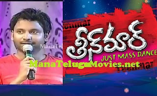 TeenMaar Dance Show -Sumanth as Guest -16th Aug