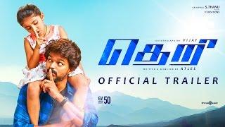 Theri Official Trailer _ 2K _ Vijay, Samantha, Amy Jackson _ Atlee _ G.V.Prakash Kumar