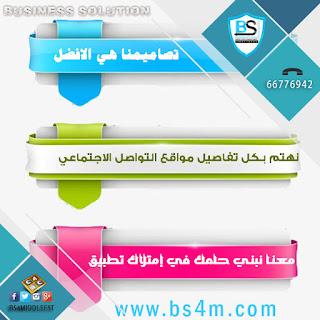 Facebook أفكار النشر الفيس 66776942 %D8%AA%D8%B5