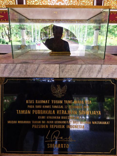 taman purbakala sriwijaya di palembang