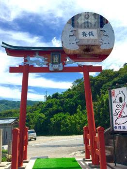 元乃隅稲成神社 鳥居