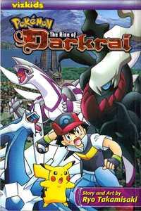 Pokemon: The Rise of Darkrai
