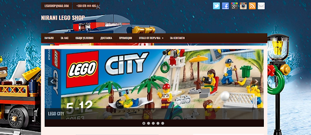 NIRANI LEGO SHOP